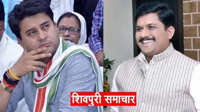 चुनावी खर्चा: Dr. KP Yadav से 10 लाख अधिक खर्च करने के बाद भी हार गए Jyotiraditya Scindia