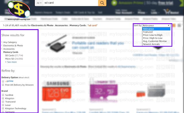英國Amazon搜尋設定修改
