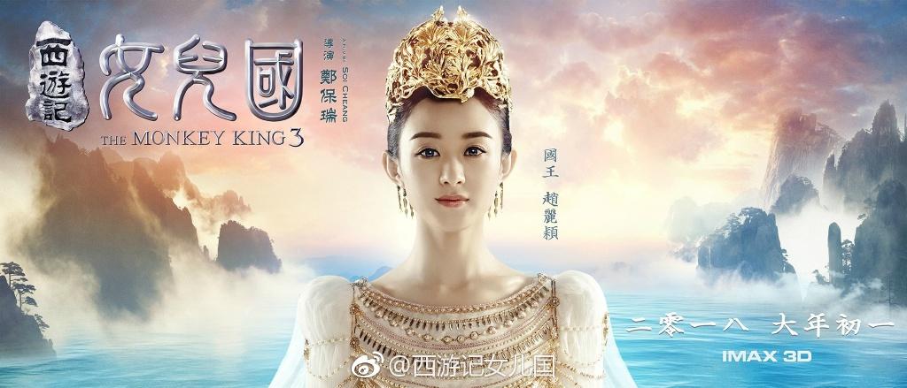 Ying li no middle way