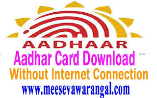 Documents Requirement Aadhaar Card