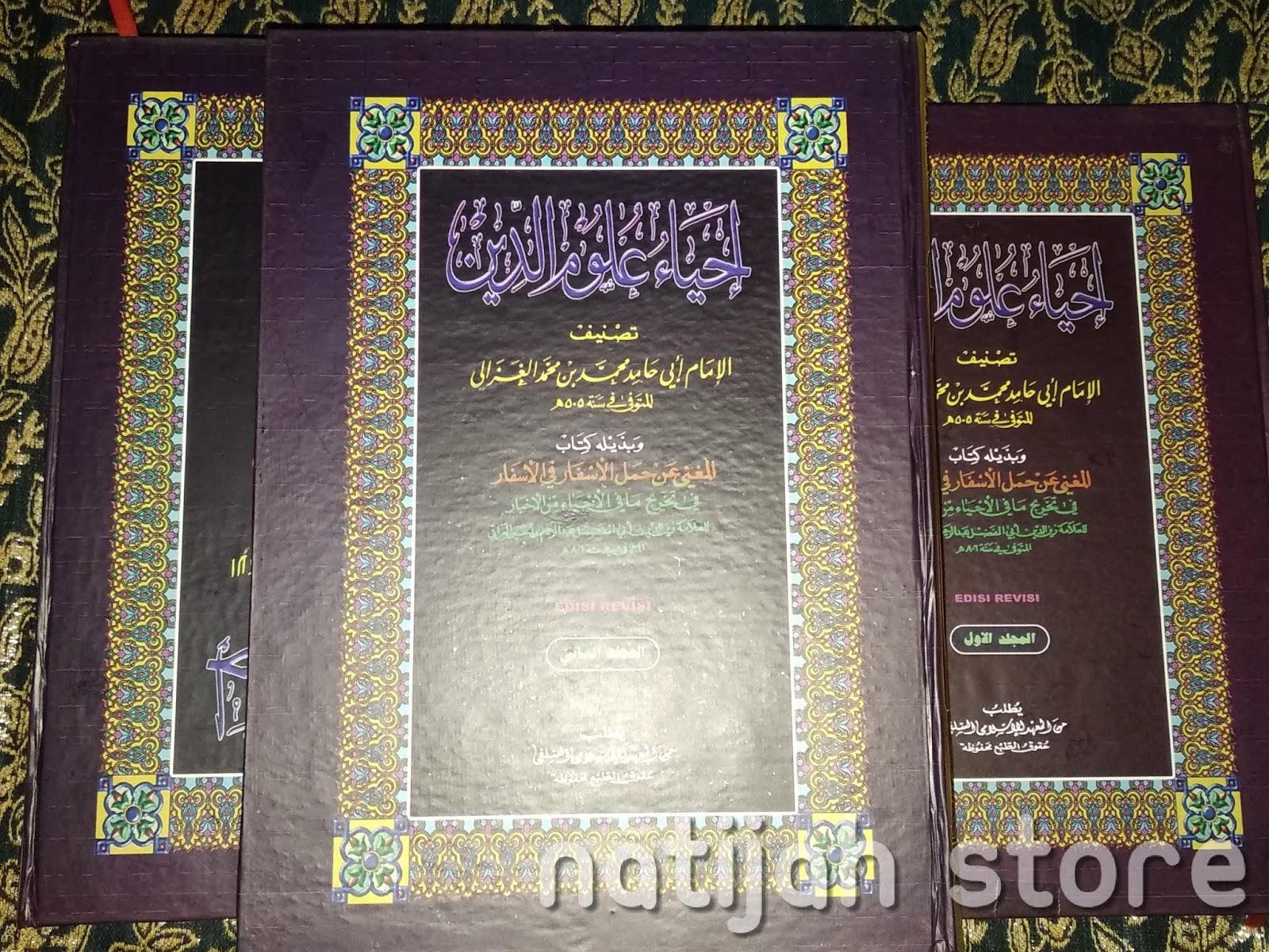 Kitab Ihya Ulumuddin