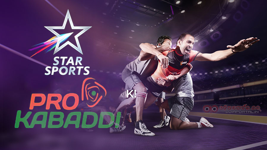 Pro Kabaddi League 2016 Schedule Pdf