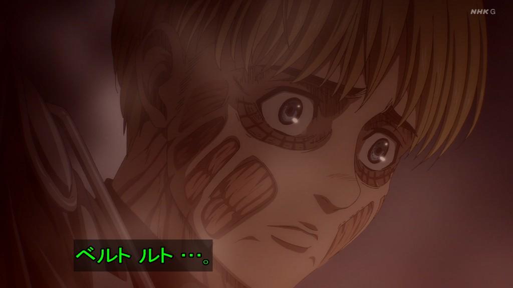 Shingeki no Kyojin Season 4 Episode 7