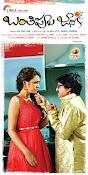 Banthipoola Janaki movie wallpapers-thumbnail-5