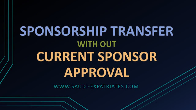 Sponsorship Transfer without kafeel approval