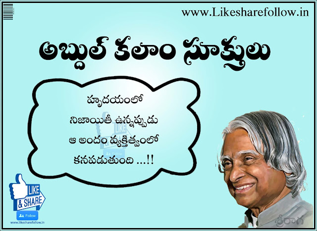 Abdul kalam altime best quotes in telugu