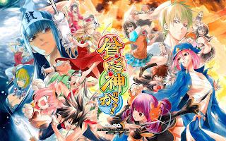 Lista de Animes