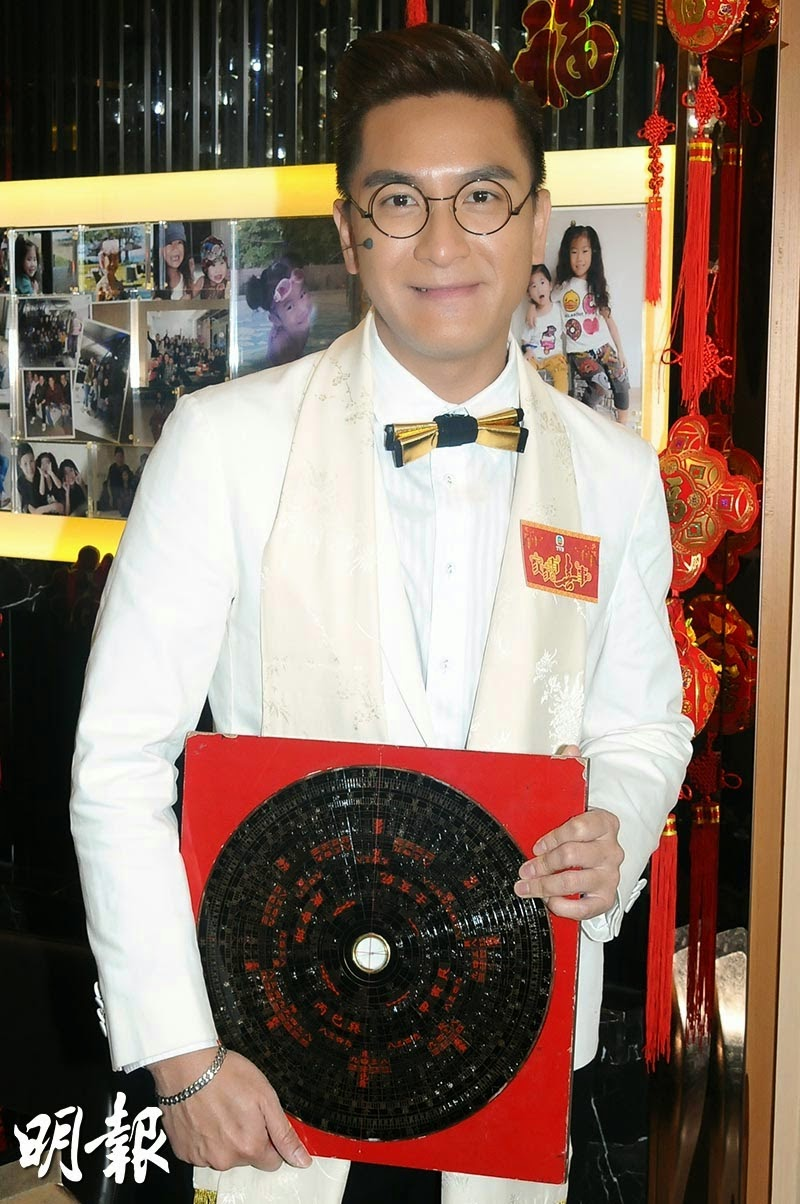 TVB Entertainment News: Kenneth Ma is not superstitious about Feng Shui