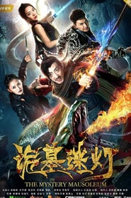 Download Film The Mystery Mausoleum (2018) Subtitle Indonesia