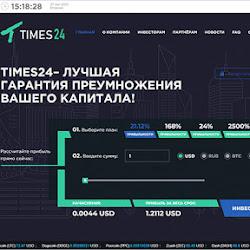 Times24: обзор и отзывы о times24.biz (HYIP СКАМ)