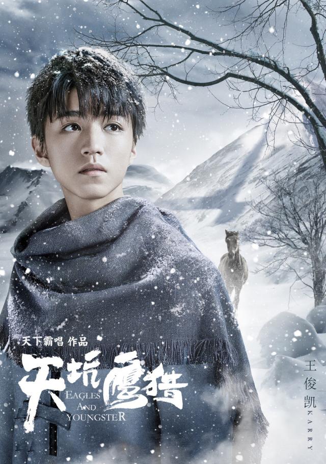 Xem Phim Thiên Khanh Ưng Liệp 2018