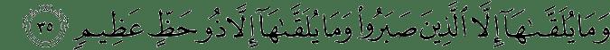 Surat Fushshilat ayat 35