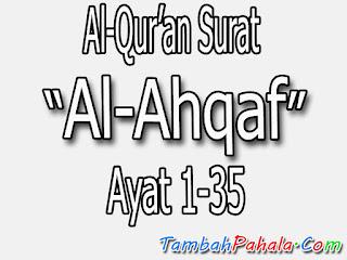 Bacaan Surat Al-Ahqaf, Al-Qur'an Surat Al-Ahqaf, terjemahan Surat Al-Ahqaf, arti Surat Al-Ahqaf, Latin Surat Al-Ahqaf, Arab Surat Al-Ahqaf