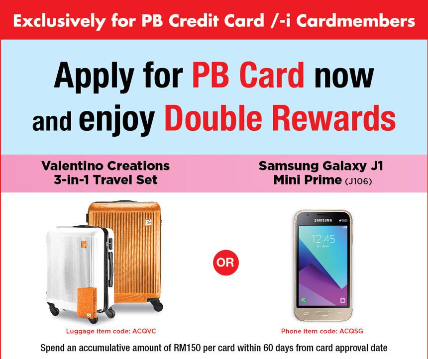 申请大众银行信用卡,可获得40寸电视机、智能手机等等