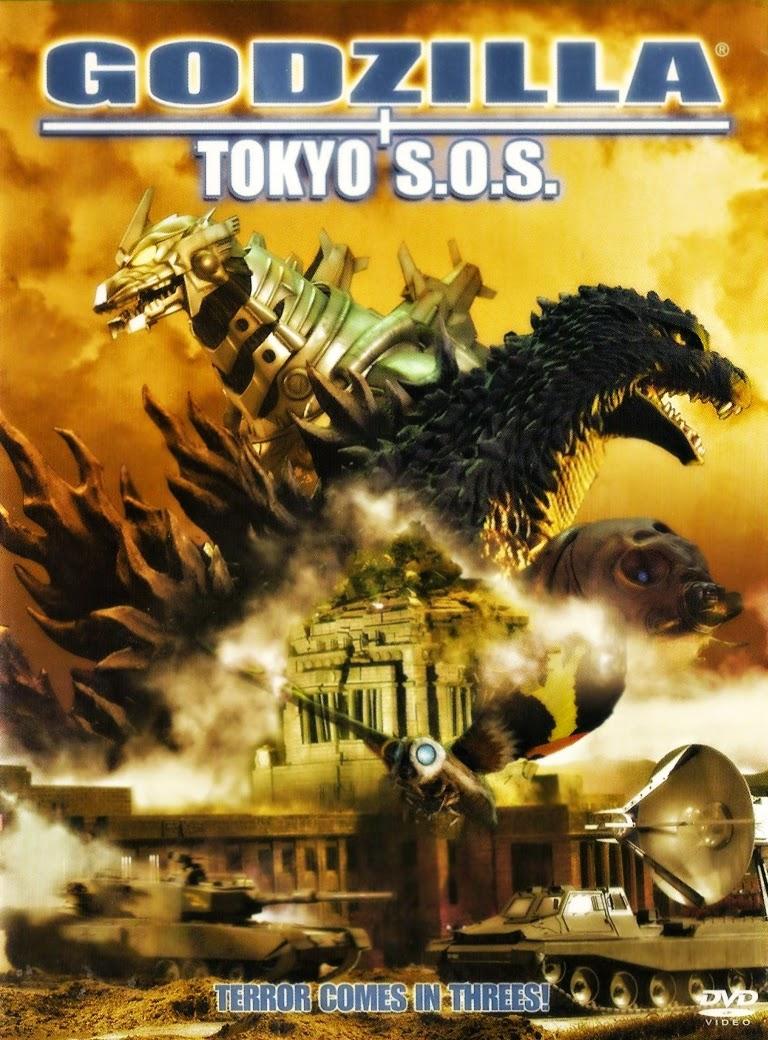 Yumiko Shaku Godzilla Film Thoughts: Series ...