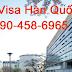 Đối tượng được miễn chứng minh tài chính (Visa Du lịch Hàn Quốc) và đối tượng xét cấp thị thực nhiều lần