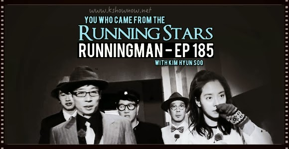 running man, alt rm, download running man