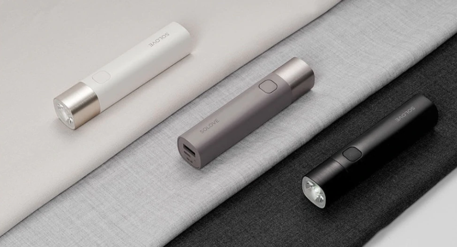 xiaomi torch with power bank