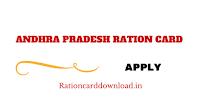 Ap_Ration_Card_Apply