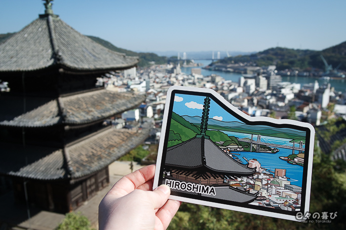 gotochi card challenge, panorama Onomichi