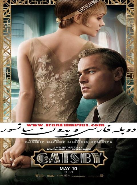 فیلم دوبله: گتسبی بزرگ (2013) The Great Gatsby