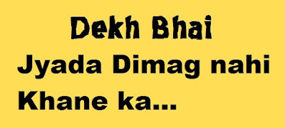 New Funny Whatsapp Status In Hindi