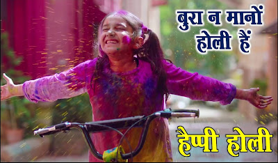 happy-holi-wishes-photos