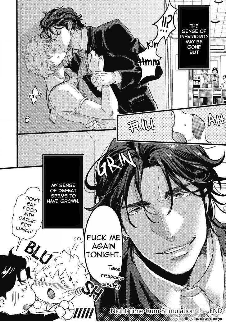 Gachiiki Chouhatsu Night Ch.1