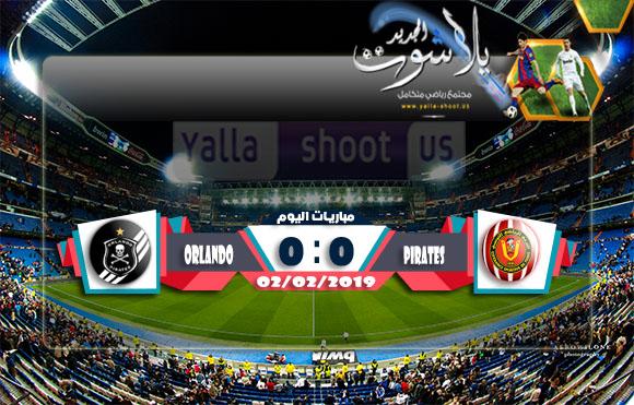 اهداف مباراة الترجي واورلاندو بيراتس اليوم 02-02-2019 دوري أبطال أفريقيا