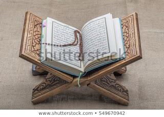 Islamic life : Ilam Waalo ka ALLAH se Daarna