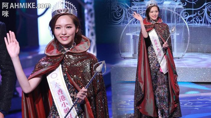 Miss Hong Kong 2016 Crystal Fung(馮盈盈)