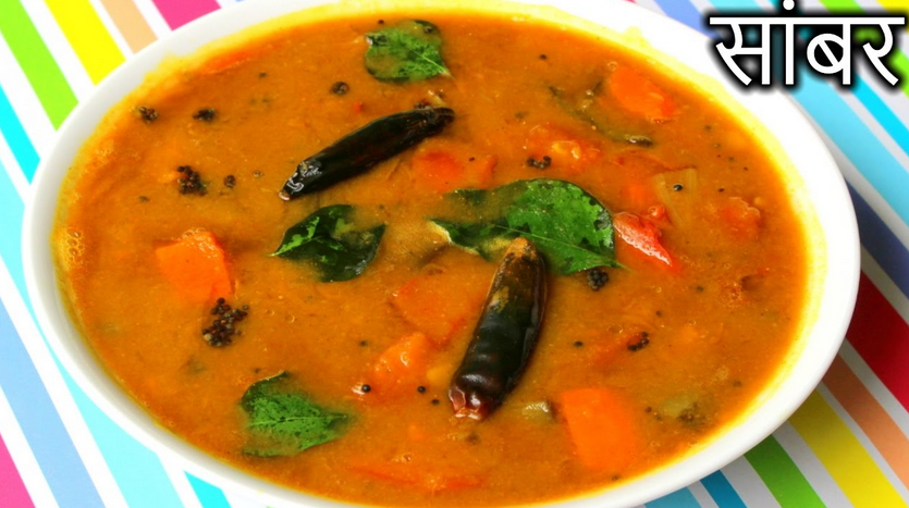 Popular dishes of South India