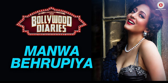 Manwa Behrupiya - Bollywood Diaries (2016)
