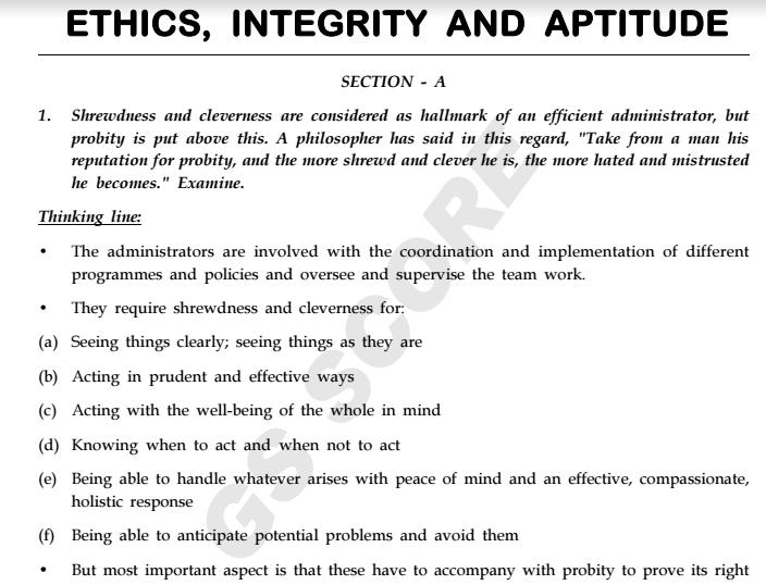 Ethics Integrity And Aptitude Pdf