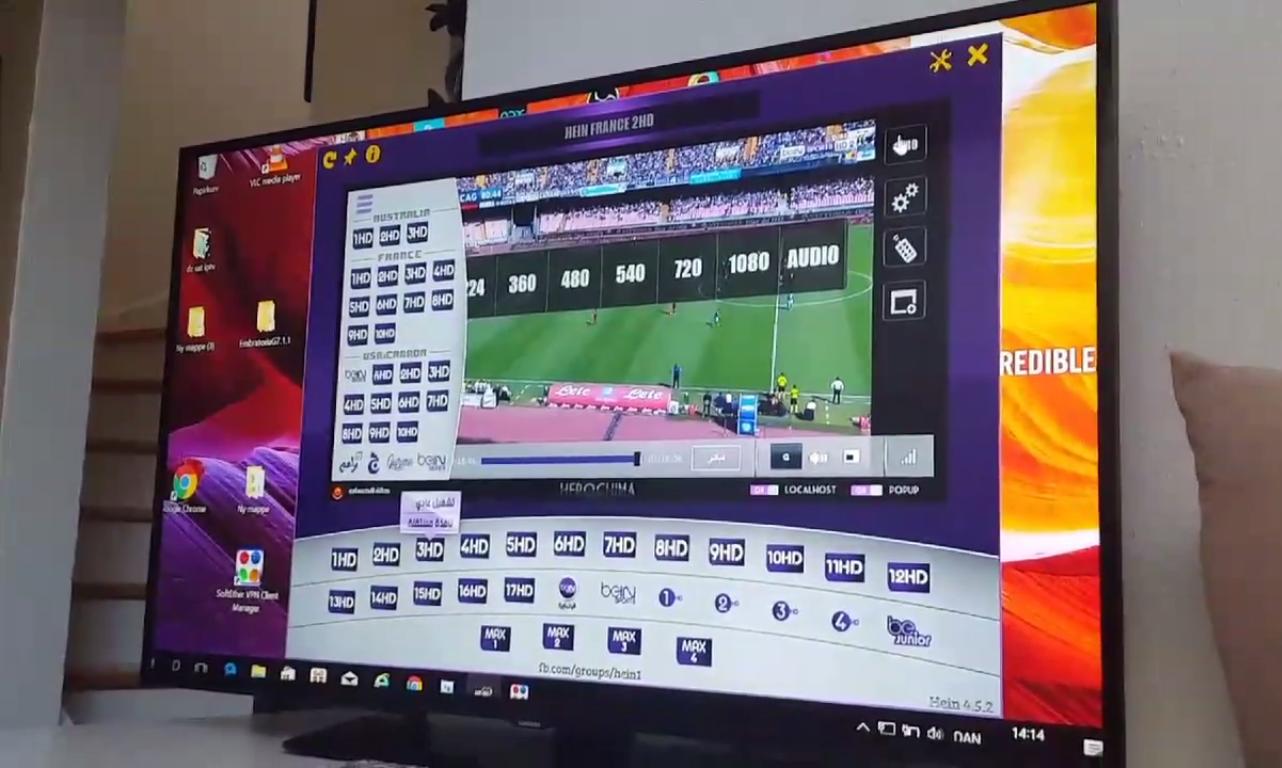 طريقة حصرية لمشاهدة قنوات bein sports عبر VLC بدون تقطيع