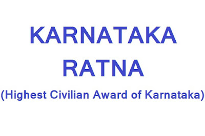 Karnataka Ratna (Highest Civilian Award of Karnataka)