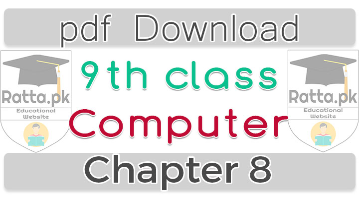 9th class Computer chapter 8 Introduction to Windows Notes pdf