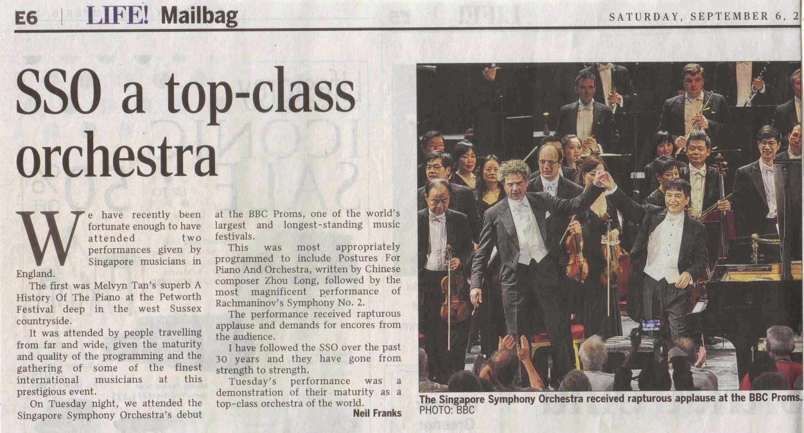 music appreciation concert report essay essay on classical music academic essay music appreciation concert review paper essays studymode
