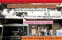 High Court of Punjab & Chandigarh Recruitment 2017– Senior Scale Stenographers