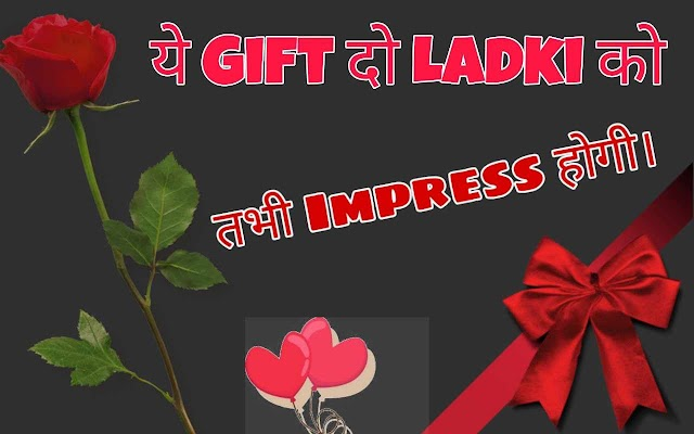 [Best] Gifts For Your Girlfriend Under 1000 Rs