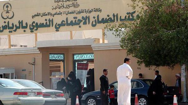 السعودية: إسقاط 439 ألف مواطن من «الضمان الاجتماعي» لهذه الأسباب