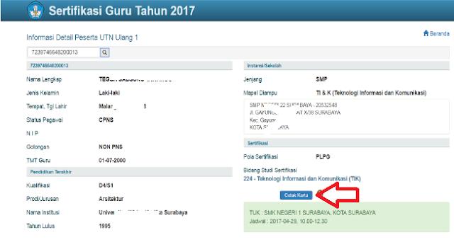 Cara Mudah Cetak Kartu UTN Ulang Sertifikasi Tahun 2017
