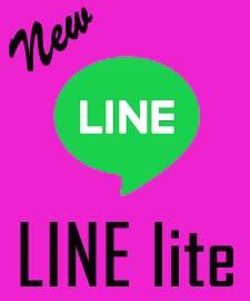 LINE LITE