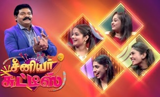 Senior Chutties | 10-March-2019 | Full Episode | Sun Tv