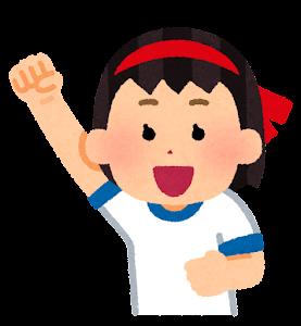 運動会の応援のイラスト(女の子・赤組)