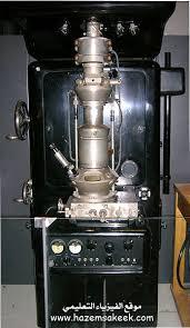 المجهر الالكتروني النافذ  :(Transmission electron microscope)