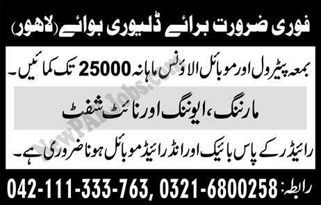 Delivery Boys Jobs in Lahore