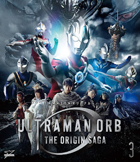 Ultraman Orb the origin Saga capa do DVD e Blu-Ray 3