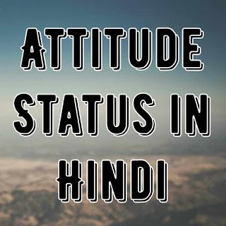 Best Attitude status 2018