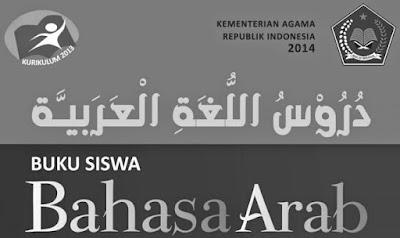 Buku Bahasa Arab Madrasah Aliyah Kurikulum 2013 Kelas X, XI, XII
